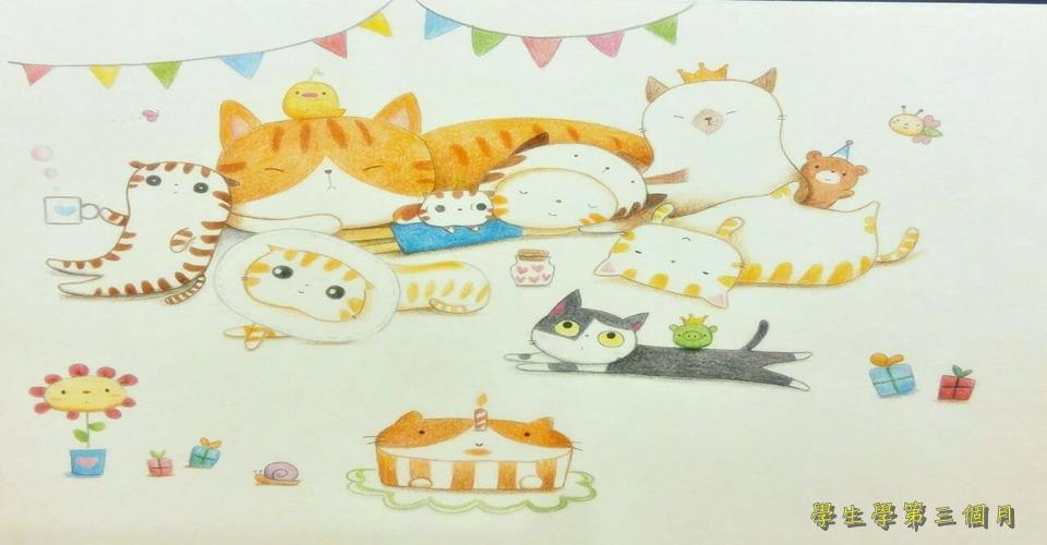貓貓PARTY~